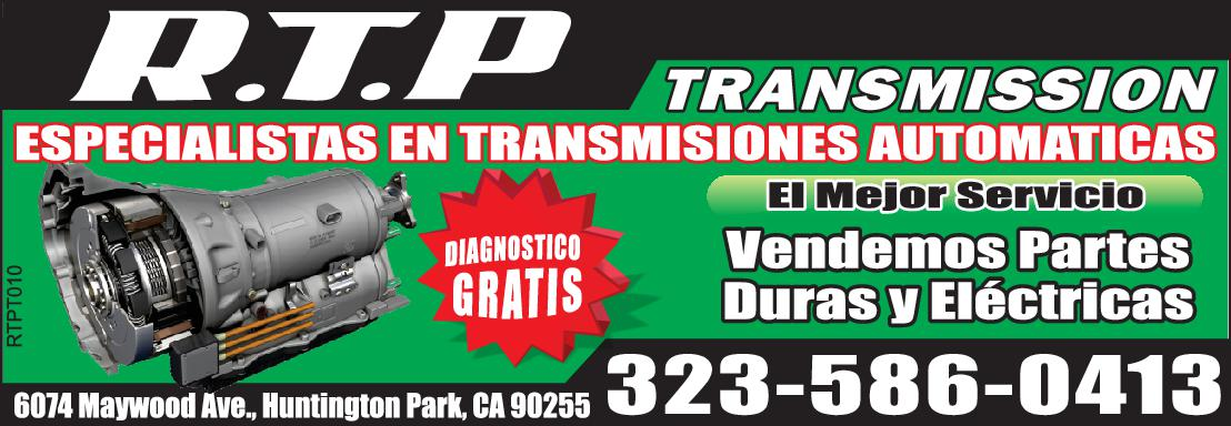 R Tp Transmission